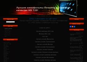 dimmascorpfilms.ucoz.com