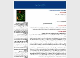 din-siasat.blogfa.com