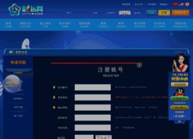 dinaethal.com