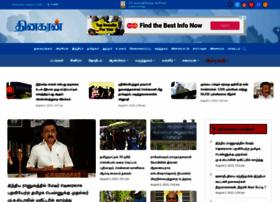 dinakaran.com