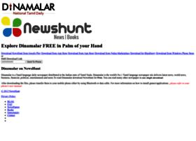 Dinamalar.newshunt.com