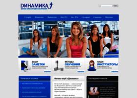 dinamika-club.ru