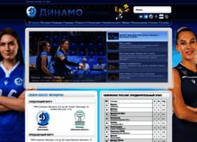 dinamokrasnodar.ru