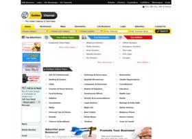 dindigul.goldenbharat.com