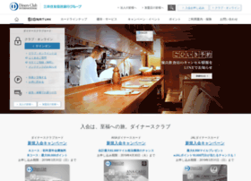 diners.co.jp