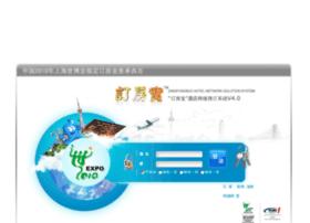 dingfang.hubs1.net