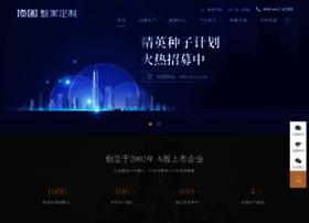 dinggu.com