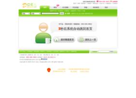 dinghuaren.com