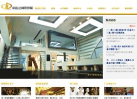 dinglongda.com.cn