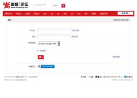dingsheng.com