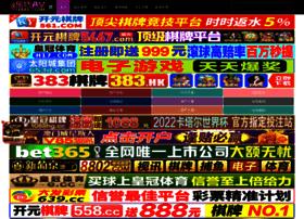 dingshengsh.com