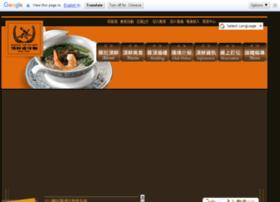 dingxian101.com
