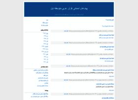 diniandarabi.blogfa.com