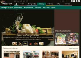 dining.macau.com