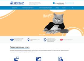 dinkom.ru