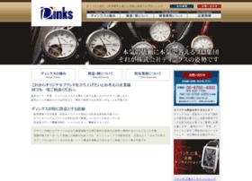 dinks-watch.com