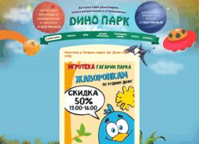 dino-park.ru