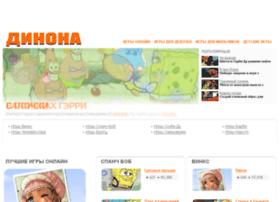 dinona.ru