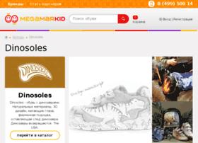 dinosoles.com.ru