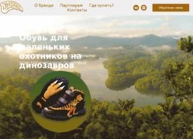 dinosoles.ru