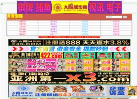 dinuanjinan.com