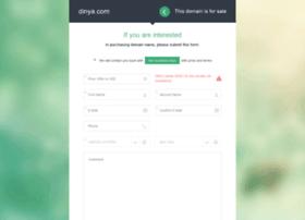 dinya.com