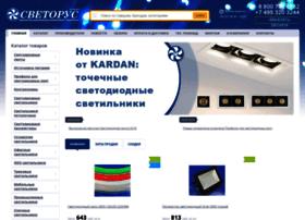 diodline.ru