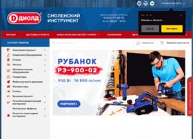diold.ru