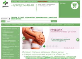 diolla.ru