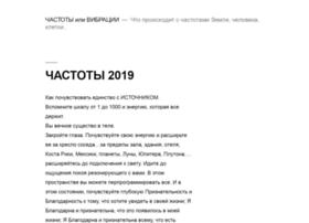 dion-ufa.ru