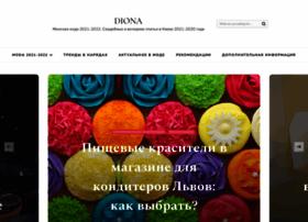 diona-salon.com.ua