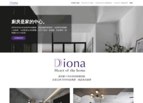 diona.com.tw
