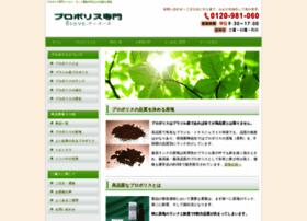 dione-pro.co.jp
