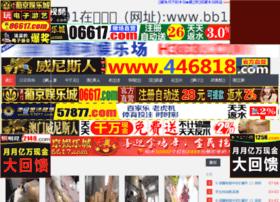 dior553.net