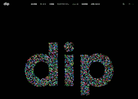 dip-net.co.jp