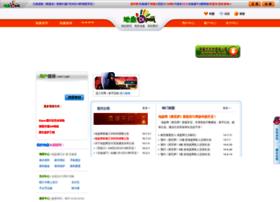 dipan.com