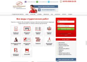 diplomgarant.ru