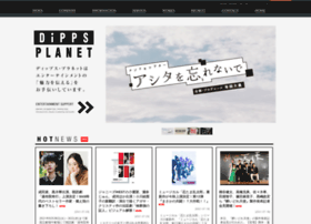 dipps.co.jp