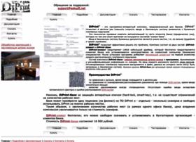 diprint.asksoft.net