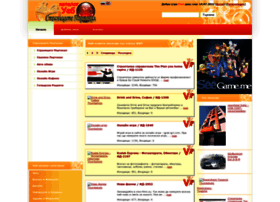 dir.portokal-bg.net