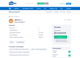 dir.wei.ru