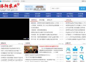 direct-china-usine.com