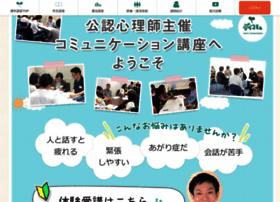 direct-commu.com
