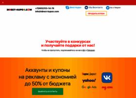 direct-kupon.com