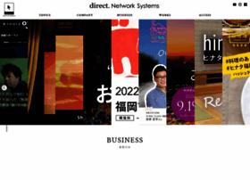 direct-ns.co.jp