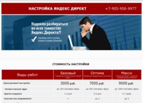 direct-ok.ru