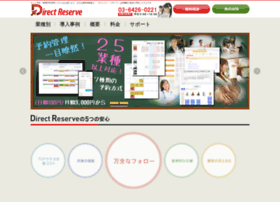 direct-reserve.info