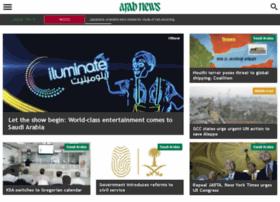 direct.arabnews.com