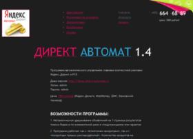direct.cloud-automate.ru
