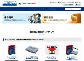 direct.intercom.co.jp